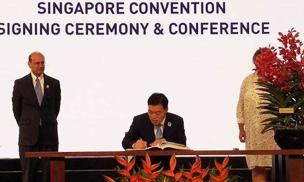 싱가포르 조정협약 서명…국제상사조정에 집행력 부여