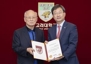 김재철 변호사, 고려대에 육종 연구 기금 30억 기부