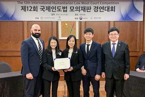 한동대 로스쿨팀, 제12회 국제인도법 모의재판 경연 우승